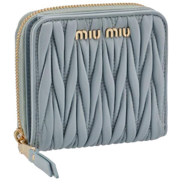 ミュウミュウ MIU MIU 2021年秋冬新作 財布 二つ折り マテラッセ ミニウォレット ラウンドジップ ブルー系 5ML522 N88 012