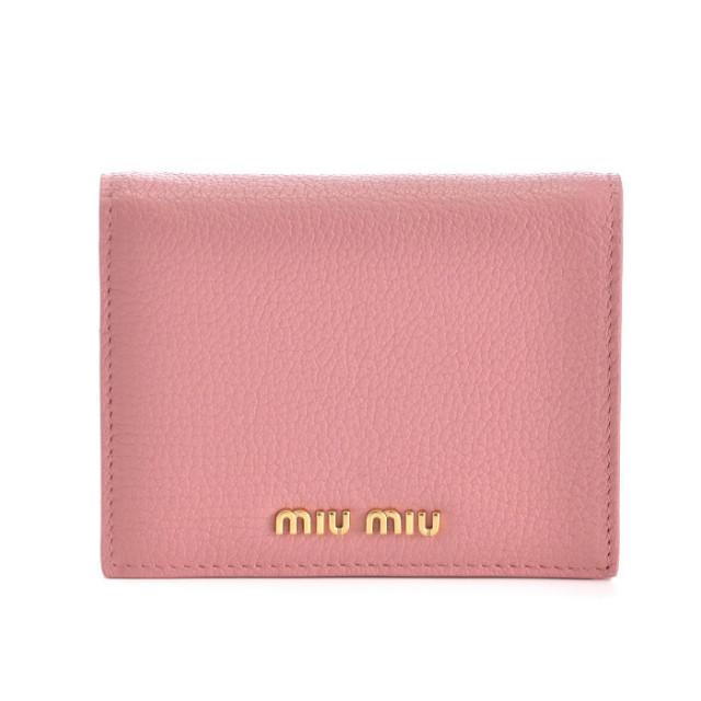 ミュウミュウ MIU MIU 2018年春夏新作 マドラス ミニ財布 二つ折り財布 5MV204 2BJI 387