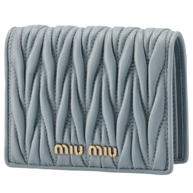 ミュウミュウ MIU MIU 2021年秋冬新作 財布 二つ折り マテラッセ ミニ財布 ブルー系 5MV204 N88 012