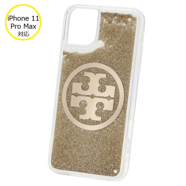 トリーバーチ TORY BURCH iPhoneケース iPhone11Pro MAX PERRY BOMBE グリッター アイフォン11プロ マックスケース ゴールド系 77146 0202 701