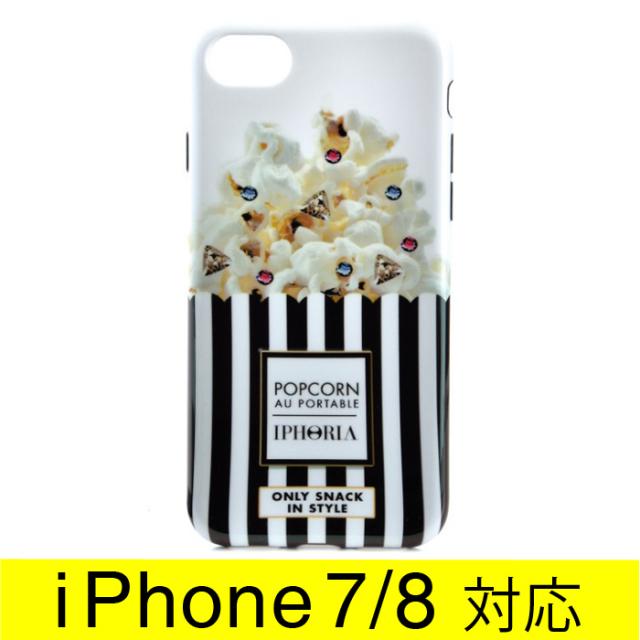アイフォリア IPHORIA 2017年秋冬新作 Popcorn au Portable I PHONE 7/8ケース アイフォン7/8ケース スマホケース 82262 0001