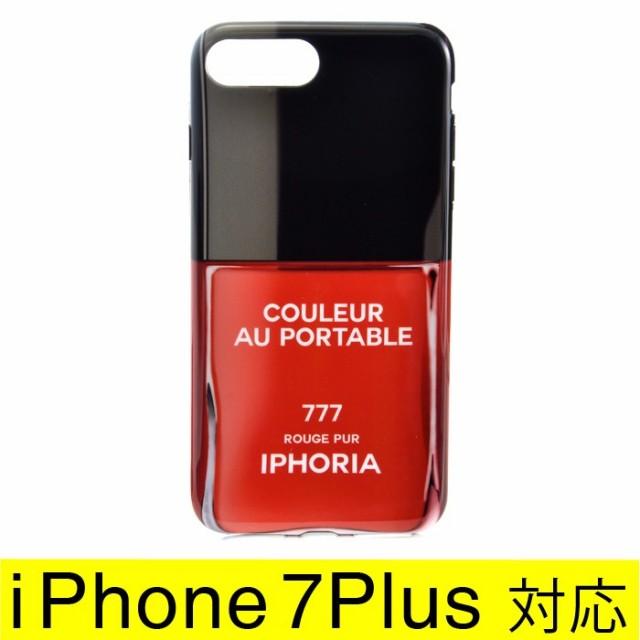 アイフォリア IPHORIA 2017年秋冬新作 Rouge Pur I PHONE 7Plusケース アイフォン7Plusケース スマホケース 82290 0001