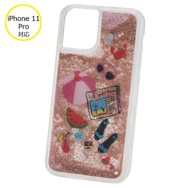 ケイトスペード KATE SPADE POOL PARTY リキッド iPhone11pro アイフォン11プロ iPhone11proケース 8AR00222 0015 974