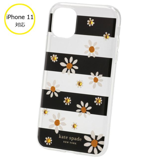 ケイトスペード KATE SPADE 2021年秋冬新作 iPhoneケース DAISY DOT スマホケース iPhone11 アイフォン11ケース 8AR00243 0015 974