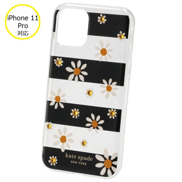 ケイトスペード KATE SPADE 2021年秋冬新作 iPhoneケース DAISY DOT スマホケース iPhone11Pro アイフォン11Proケース 8AR00272 0015 974
