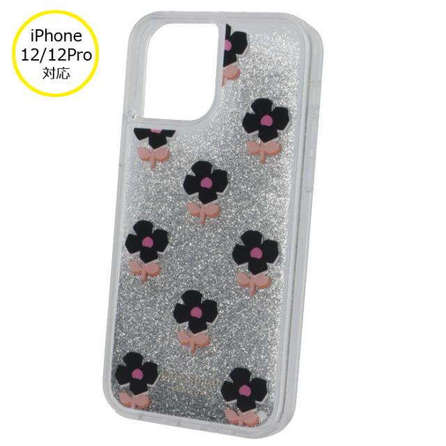 ケイトスペード KATE SPADE 2021年秋冬新作 iPhoneケース BLOCK FLOWER リキッド iPhone12 12pro 8AR00277 0015 974