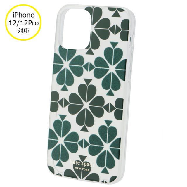ケイトスペード KATE SPADE 2021年秋冬新作 iPhoneケース TONAL SPADE FLOWER スマホケース iPhone12 12pro 8AR00295 0015 974
