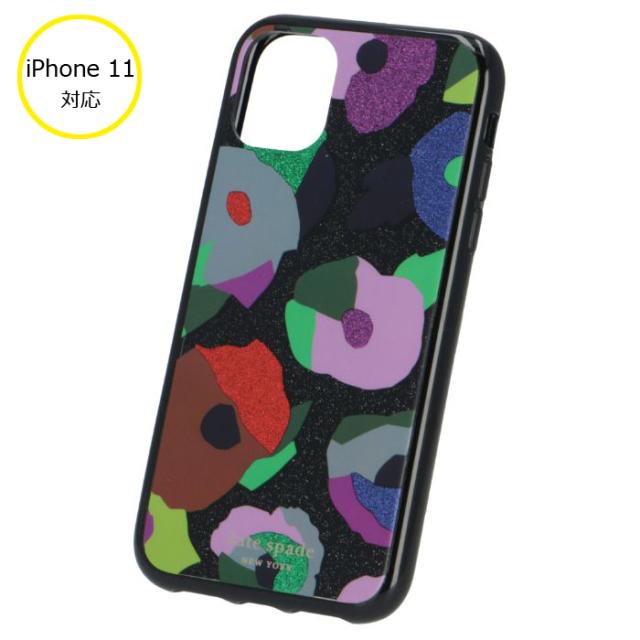 ケイトスペード KATE SPADE 2020年春夏新作 iPhone 11 ケース スマホケース アイフォン11 ケース iPhone XIケース 8ARU6471 0015 098
