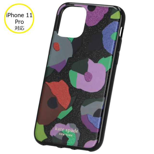 ケイトスペード KATE SPADE iPhone 11pro ケース スマホケース アイフォン11proケース ブラック系 8ARU6477 0015 098