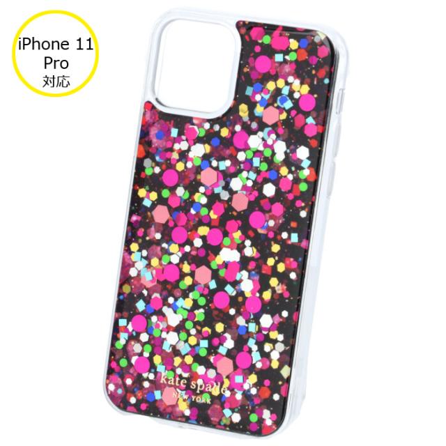 ケイトスペード KATE SPADE iPhone 11pro スマホケース アイフォン11proケース アイフォンケース 8ARU6516 0015 974