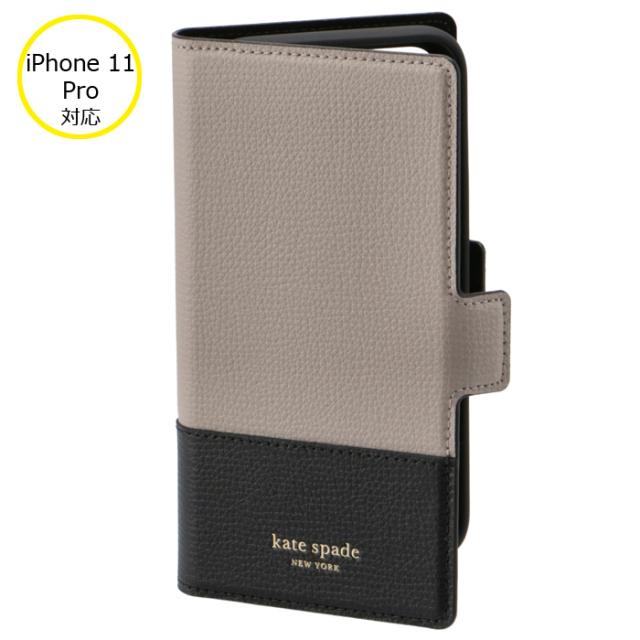 ケイトスペード KATE SPADE 2020年秋冬新作 iPhone 11pro ケース 手帳型 SYLVIA スマホケース 8ARU6555 0008 182