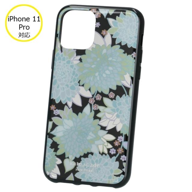 ケイトスペード KATE SPADE 2020年春夏新作 iPhone 11pro ケース スマホケース アイフォン11pro アイフォンケース 8ARU6699 0015 098