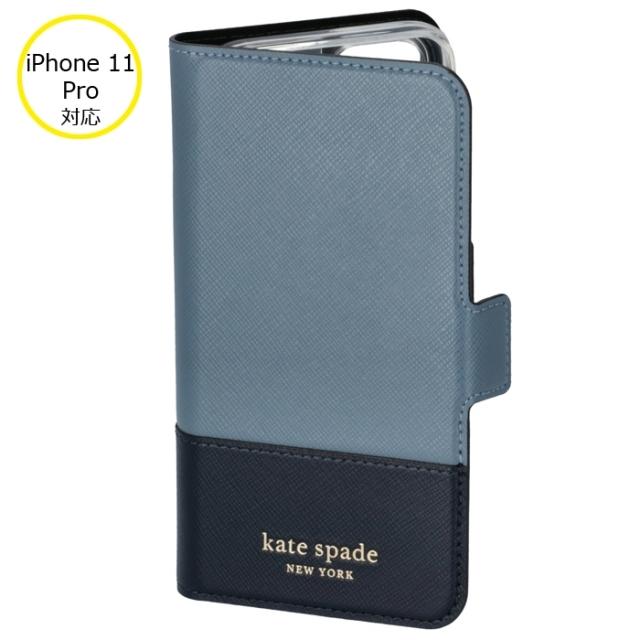 ケイトスペード KATE SPADE 2020年春夏新作 iPhone 11pro ケース 手帳型 カードポケット付き スマホ アイフォンケース 8ARU6718 0007 419