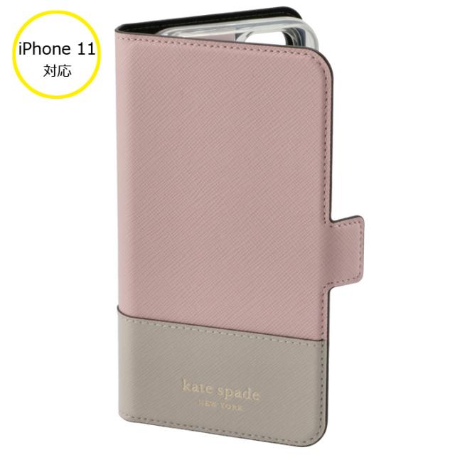 ケイトスペード KATE SPADE iPhone11ケース 手帳型 カードポケット付き スマホケース 8ARU6808 0007 103