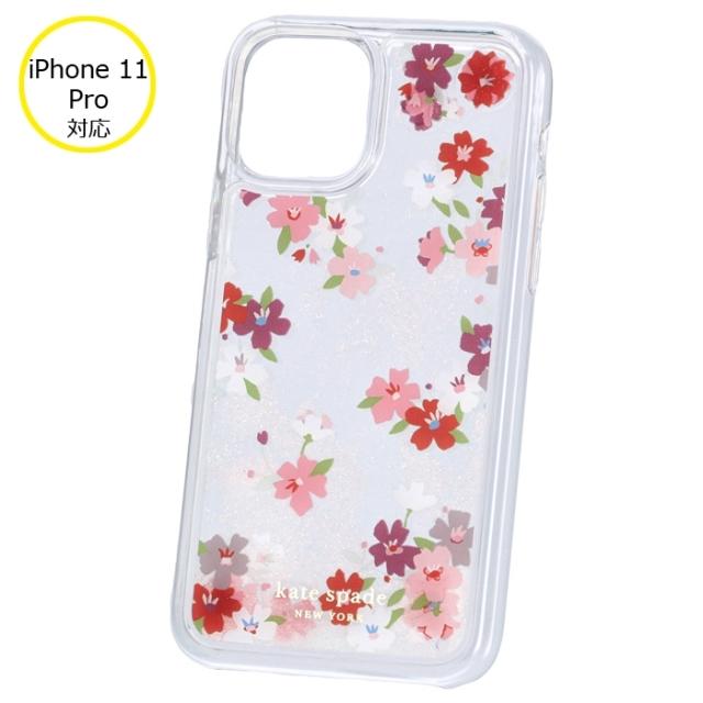 ケイトスペード KATE SPADE iPhone 11pro ケース グリッター スマホ アイフォン11pro ケース 8ARU6818 0015 131【06-SS】