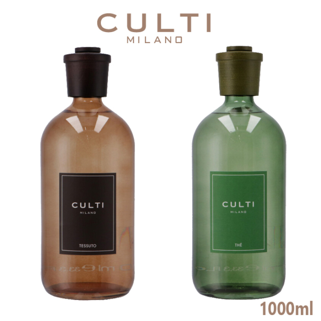 クルティ CULTI  ディフューザー Colours 1000ml ルームフレグランス リード付き ディフューザー