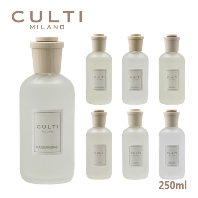 クルティ CULTI  ディフューザー Stile Classic 250ml ルームフレグランス リード付き ディフューザー