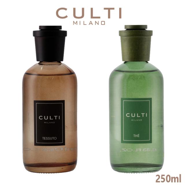 クルティ CULTI  ディフューザー Colours 250ml ルームフレグランス リード付き ディフューザー