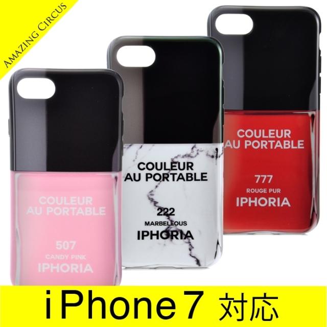 アイフォリア IPHORIA 2017年秋冬新作 Mirror Case Orange Pink Iced-L I PHONE 7/8ケース アイフォン7/8ケース スマホケース  0001