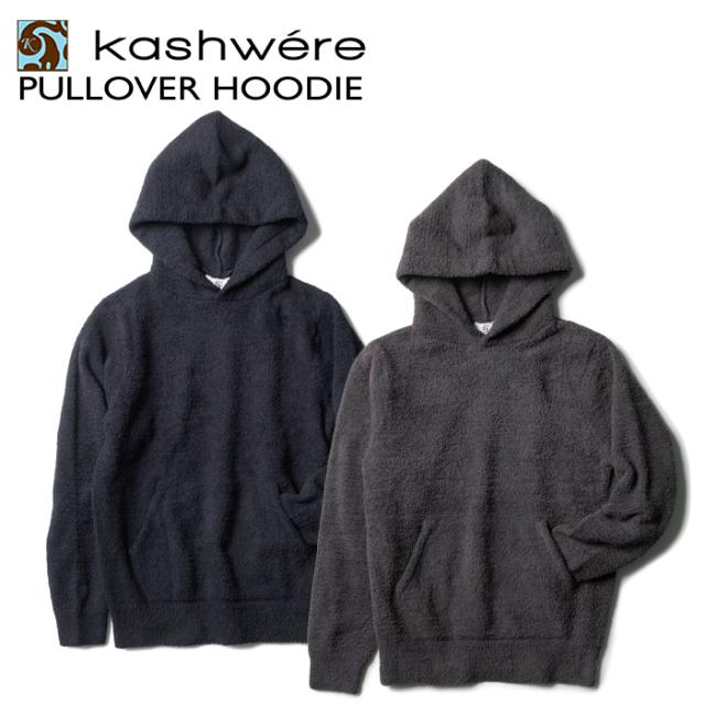 カシウエア KASHWERE パーカー スウェット プルオーバー HOODIE SOLID メンズ Sサイズ~XLサイズ フーディ パーカー