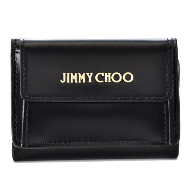 ジミーチュウ JIMMY CHOO 2017年秋冬新作 コンパクト財布 三つ折り財布 NEMO SBK 0001