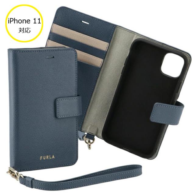 フルラ FURLA iPhone 11 ケース 手帳型 カードポケット付き スマホケース iPhone11ケース WE00133 ARE000 0245S