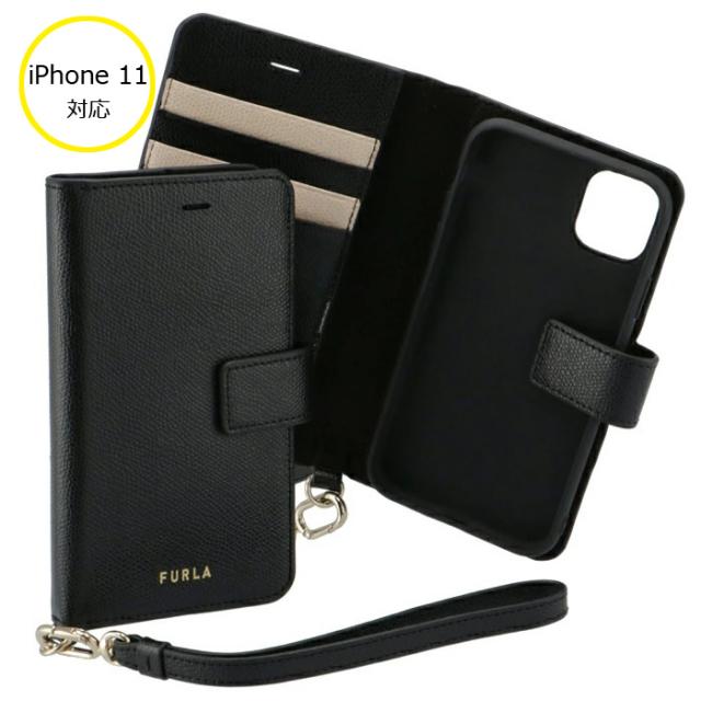フルラ FURLA iPhone 11 ケース 手帳型 カードポケット付き スマホケース iPhone11ケース WE00133 ARE000 BBR00