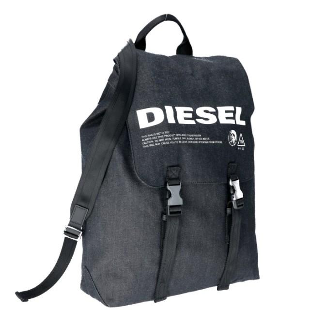 ディーゼル DIESEL 2019年春夏新作 メンズ バックパック リュックサック VOLPAGO リュックサック X05886 PR413 T6065