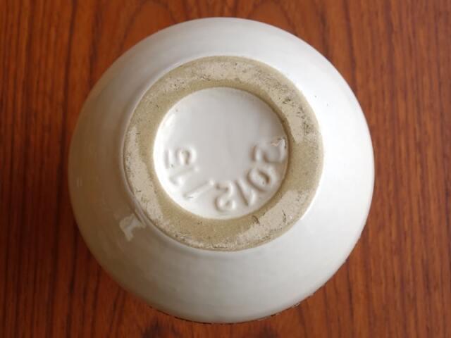 ヴィンテージ花瓶 刻印