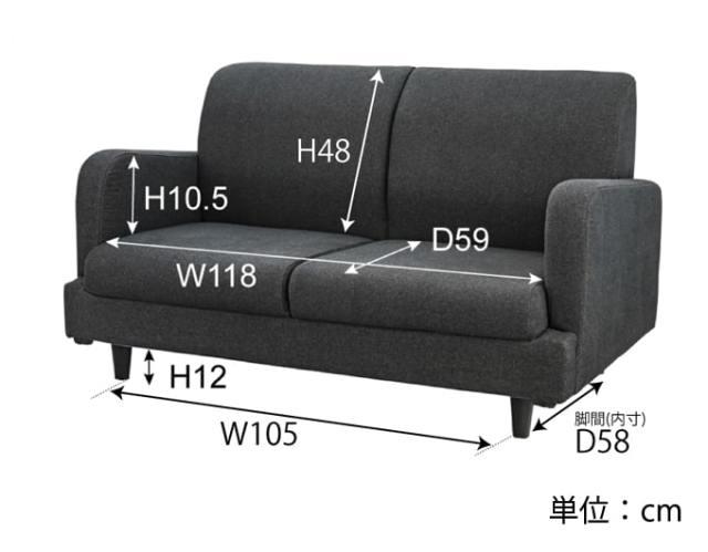 デニム2人掛けソファ サイズ詳細