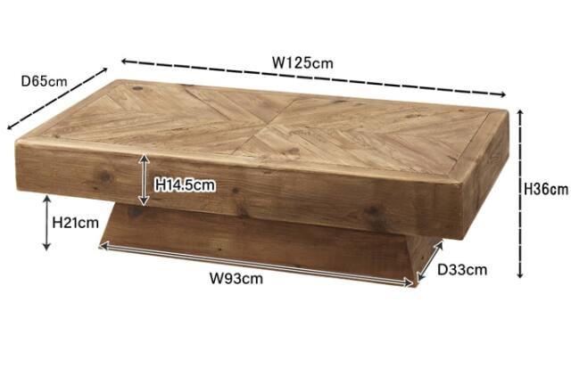 古材コーヒーテーブル サイズ詳細