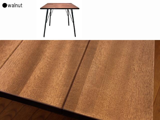 格好いいウォルナット無垢材のダイニングテーブル