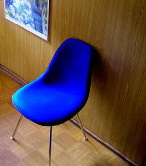 ft0019 イームズEames サイドシェルチェア+Hベース *amber design*北欧家具やビンテージ雑貨等のインテリア通販