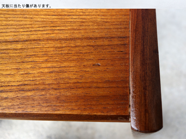 ビンテージ家具 テーブル
