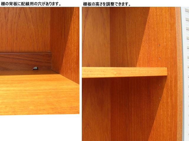 ヴィンテージ食器棚G-PLAN