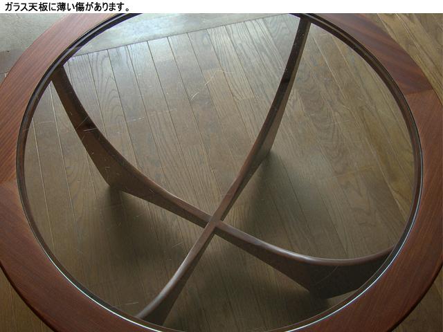 ビンテージ テーブル ガラス