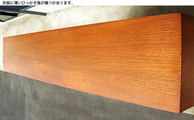 ヴィンテージ食器棚天板