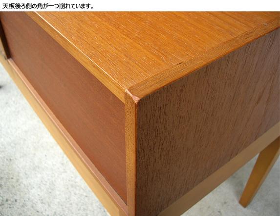 電話台付き椅子 イギリスビンテージ家具