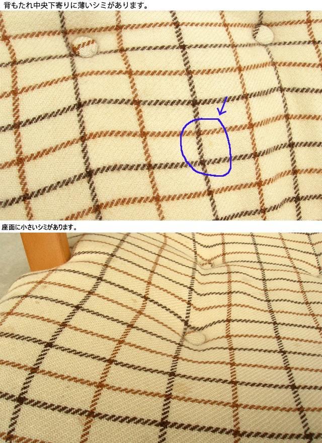ビンテージ椅子座面詳細