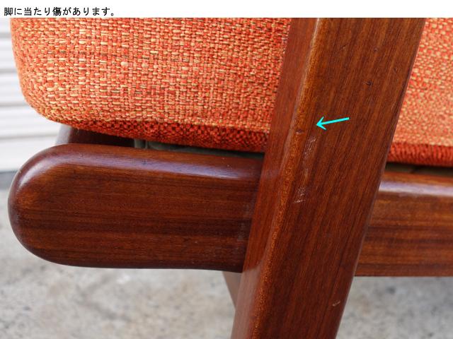 ヴィンテージ椅子 脚