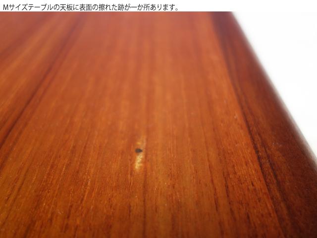 ビンテージ テーブル 状態
