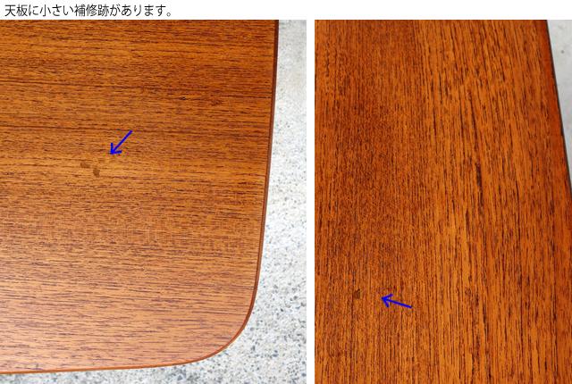 ビンテージテーブル 詳細