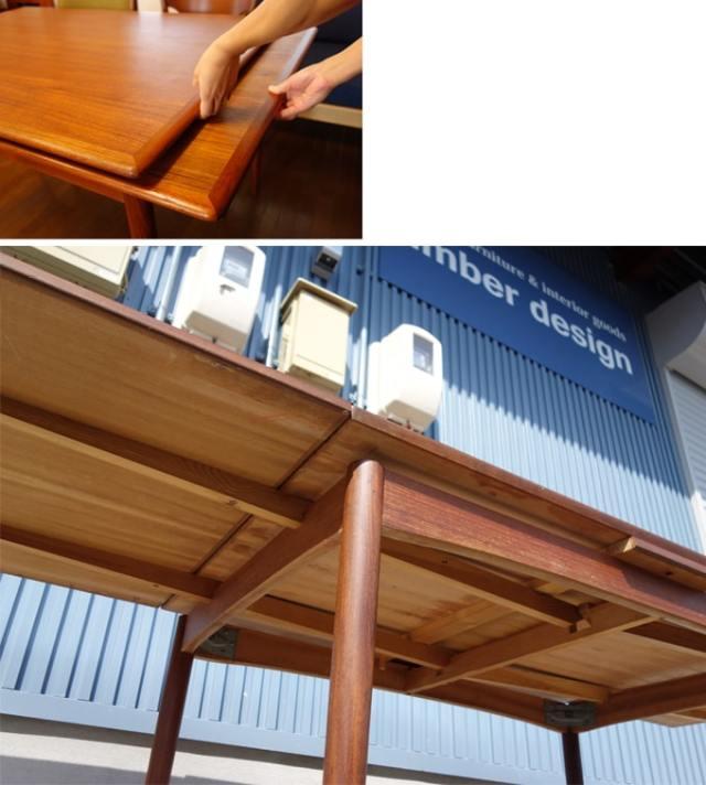 テーブル天板を引き出して広げます