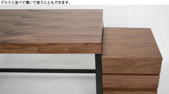 北欧スタイル天然木デスク120