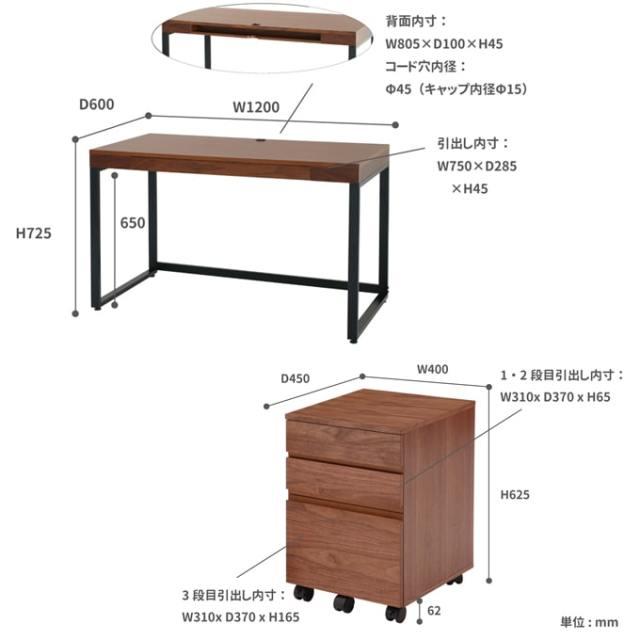 デスク&キャビネット サイズ詳細