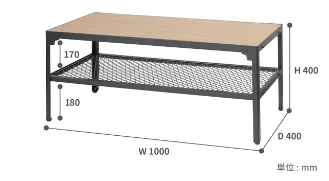 北欧スタイル コーヒーテーブル サイズ詳細