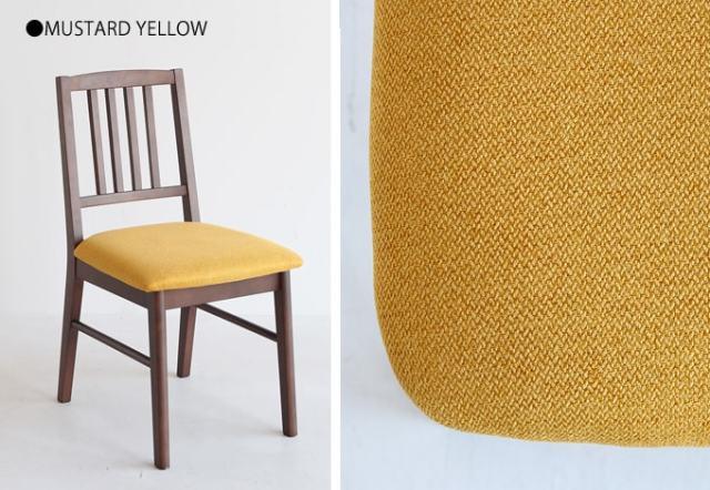 シンプルなデザインの椅子 マスタードイエロー