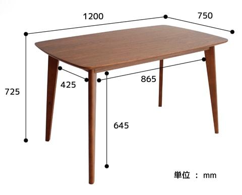 4人用ダイニングテーブル サイズ