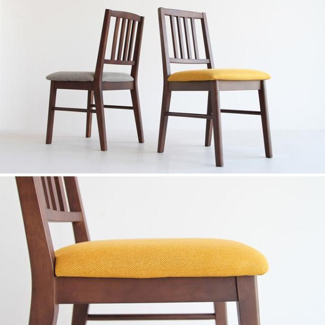 ウォルナットのダイニングセット 椅子