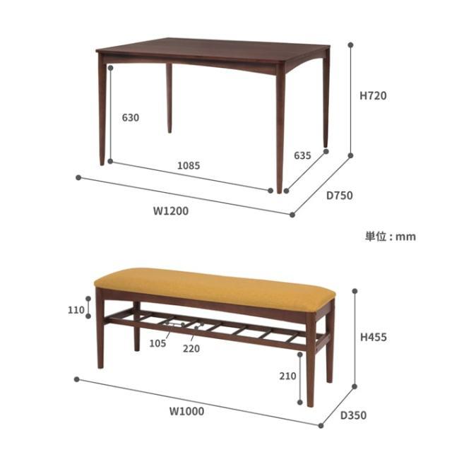 ダイニングテーブルとベンチ サイズ詳細